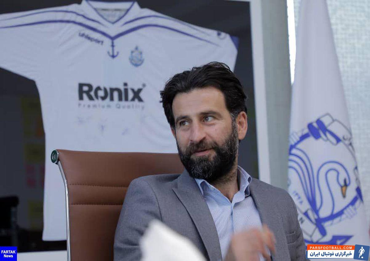 پژمان نوری ، مدیرعامل باشگاه ملوان گفت : علی خطیر شب قبل از بازی ملوان و بادران در هتل محل اقامت داوران این بازی چه کار داشته است ؟