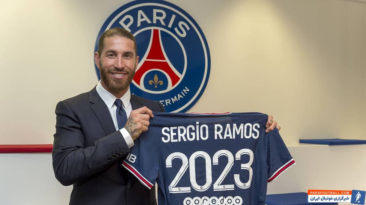 سرخیو راموس با قراردادی دو ساله (تا 2023) رسماً و به صورت آزاد به پاری سن ژرمن پیوست. او پیراهن شماره 4 تیمش را به تن خواهد کرد.