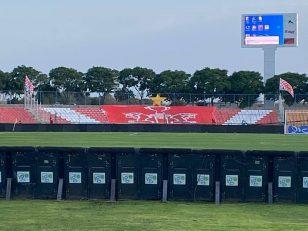 طرح موزاییکی پرسپولیسی ها روی سکوهای ورزشگاه شهدای شهر قدس