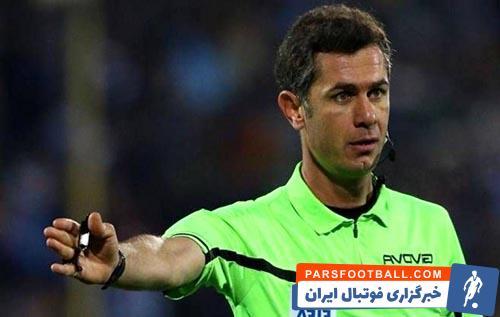 محمدحسین زاهدی فر به عنوان داور دیدار حساس و حیاتی پرسپولیس و تراکتور در هفته بیست و نهم لیگ برتر انتخاب شد .
