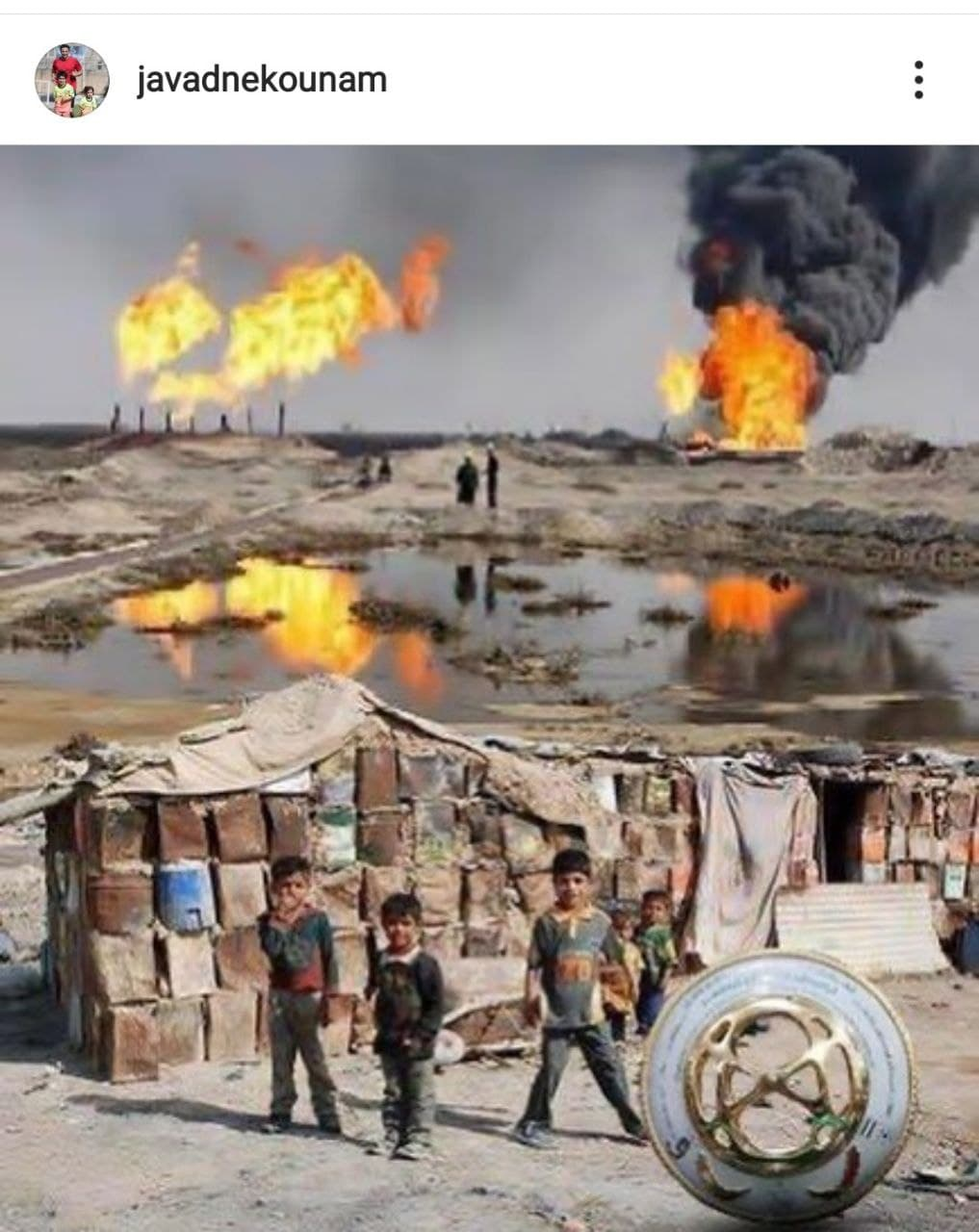 تعریف احساسی جواد نکونام از مردم خوزستان پس از قهرمانی فولاد در جام حذفی