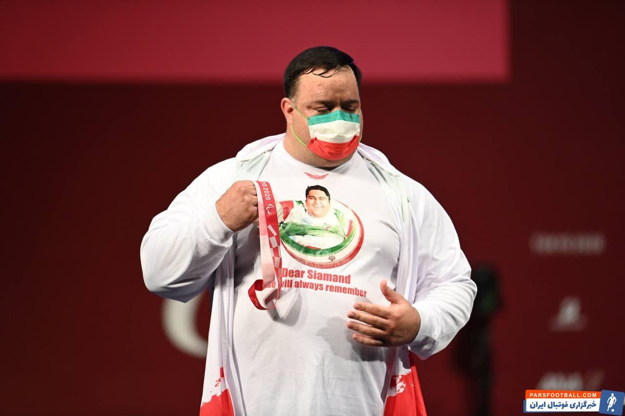 منصور پورمیرزایی روی سکوی نایب قهرمانی پارالمپیک2020، یاد زنده سیامند رحمان، قهرمان افسانه ای پارالمپیک را زنده کرد.