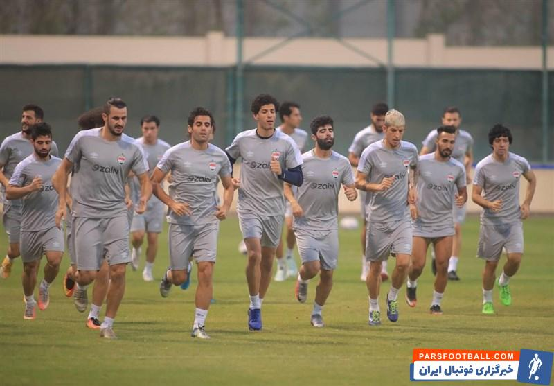 غایبان تیم ملی عراق برای بازی با ایران به سه نفر رسیدند