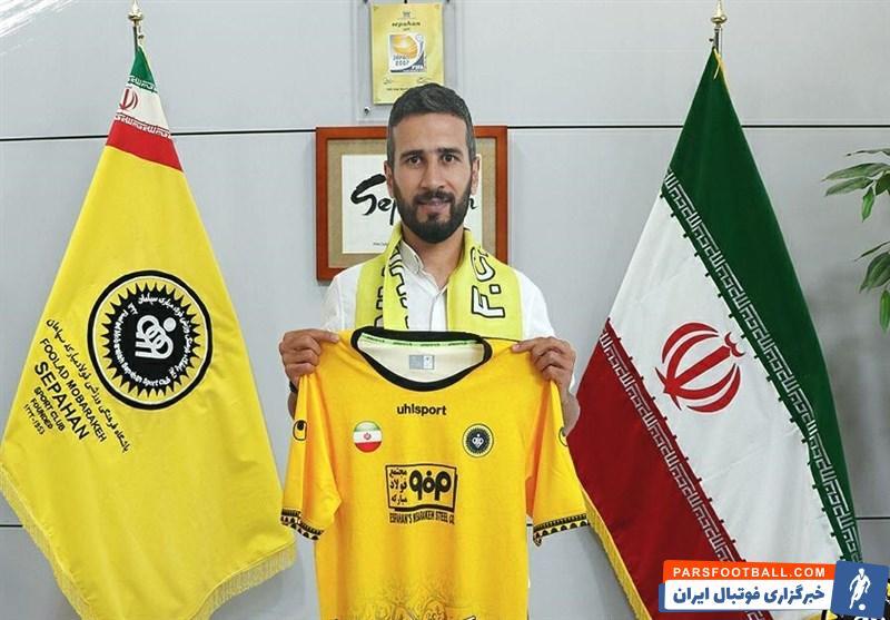 سجاد شهباززاده قراردادش را با باشگاه سپاهان به مدت یک فصل تمدید کرد
