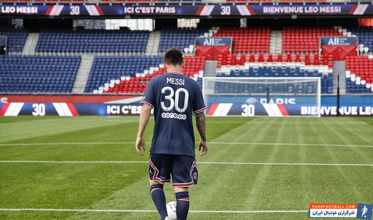 عکسهای لو رفته از آیین معارفه لیونل مسی در ورزشگاه خانگی پاریسنژرمن نشان داد او پیراهن شماره ۳۰ پاریسیها را برتن خواهد کرد.