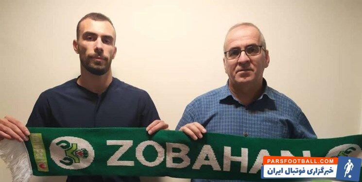 عارف رستمی مهاجم فصل گذشته تیم فوتبال خیبرخرم آباد با عقد قراردادی به مدت یک فصل به تیم ذوب آهن اصفهان پیوست.