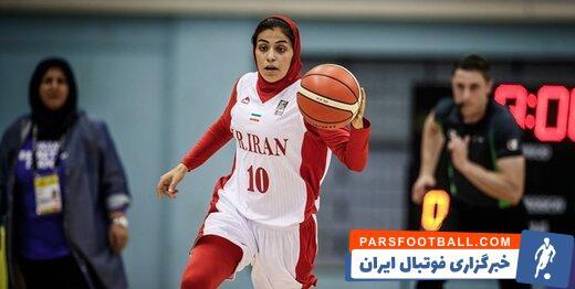 صعود یک پلهای زنان بسکتبالیست ایران در رنکینگ فیبا