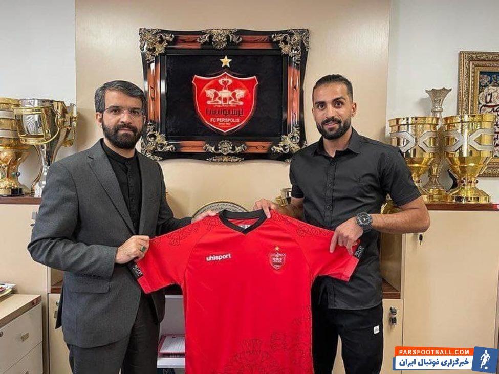 حامد پاکدل مهاجم تیم آلومینیوم اراک با قراردادی دو ساله رسما به پرسپولیس پیوست