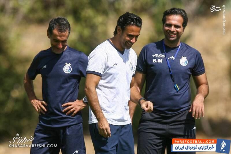 فرهاد مجیدی سرمربی استقلال با وجود محرومیت از فعالیت فوتبالی در تمرین این تیم حاضر شد