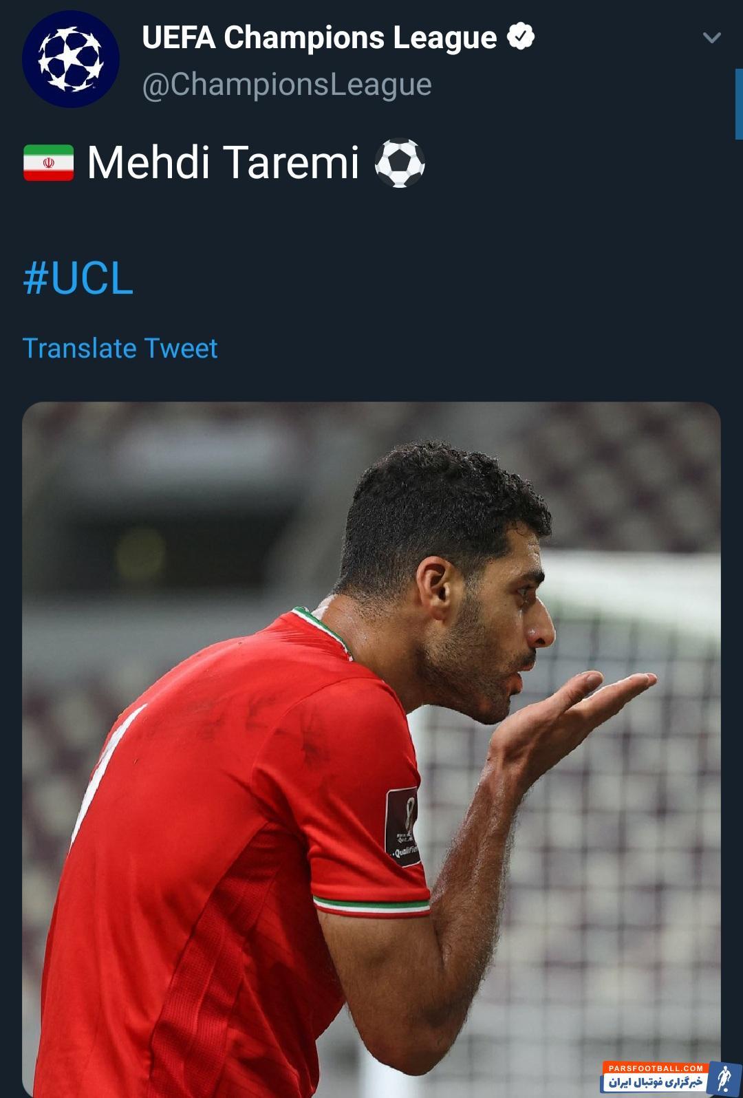 مهدی طارمی در چند فصل گذشته درخشش خیره کننده ای داشته است. ستاره بوشهری در سال 2019 و با انتقال به ریوآوه پا به فوتبال اروپا گذاشت.