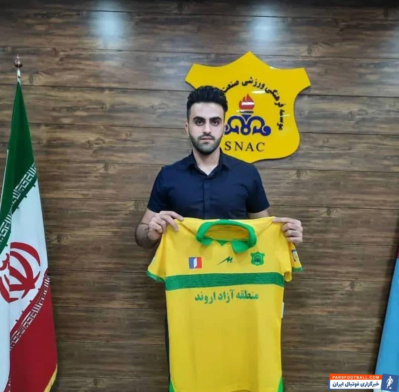 در اقدامی مهم از سوی مدیران باشگاه صنعت نفت آبادان قرارداد محمد اهل شاخه مدافع این تیم به مدت یک فصل دیگر تمدید شد.