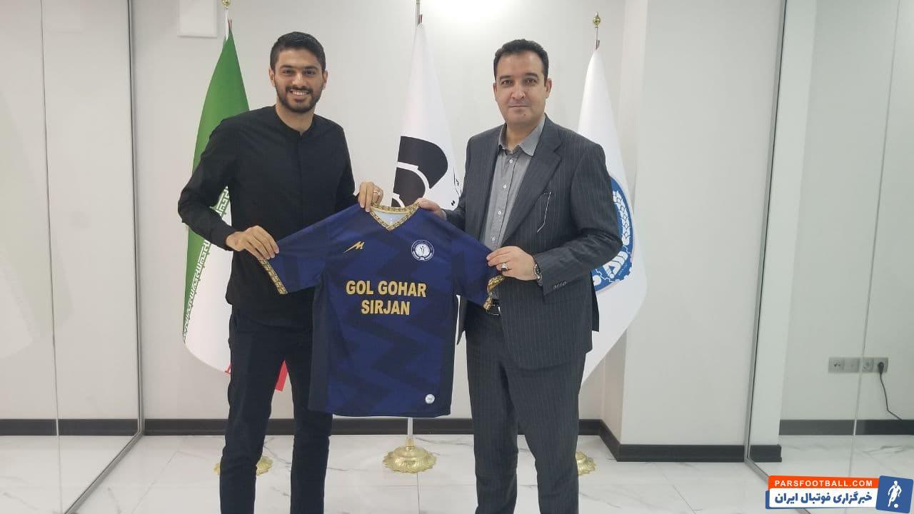 شایان مصلح مدافع پیشین پرسپولیس با امضای قراردادی به تیم گل گهر سیرجان پیوست