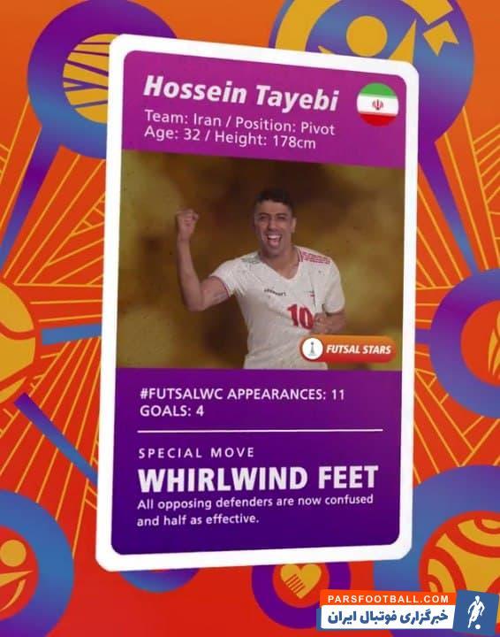 حسین طیبی روی پوستر فیفا برای جام جهانی فوتسال