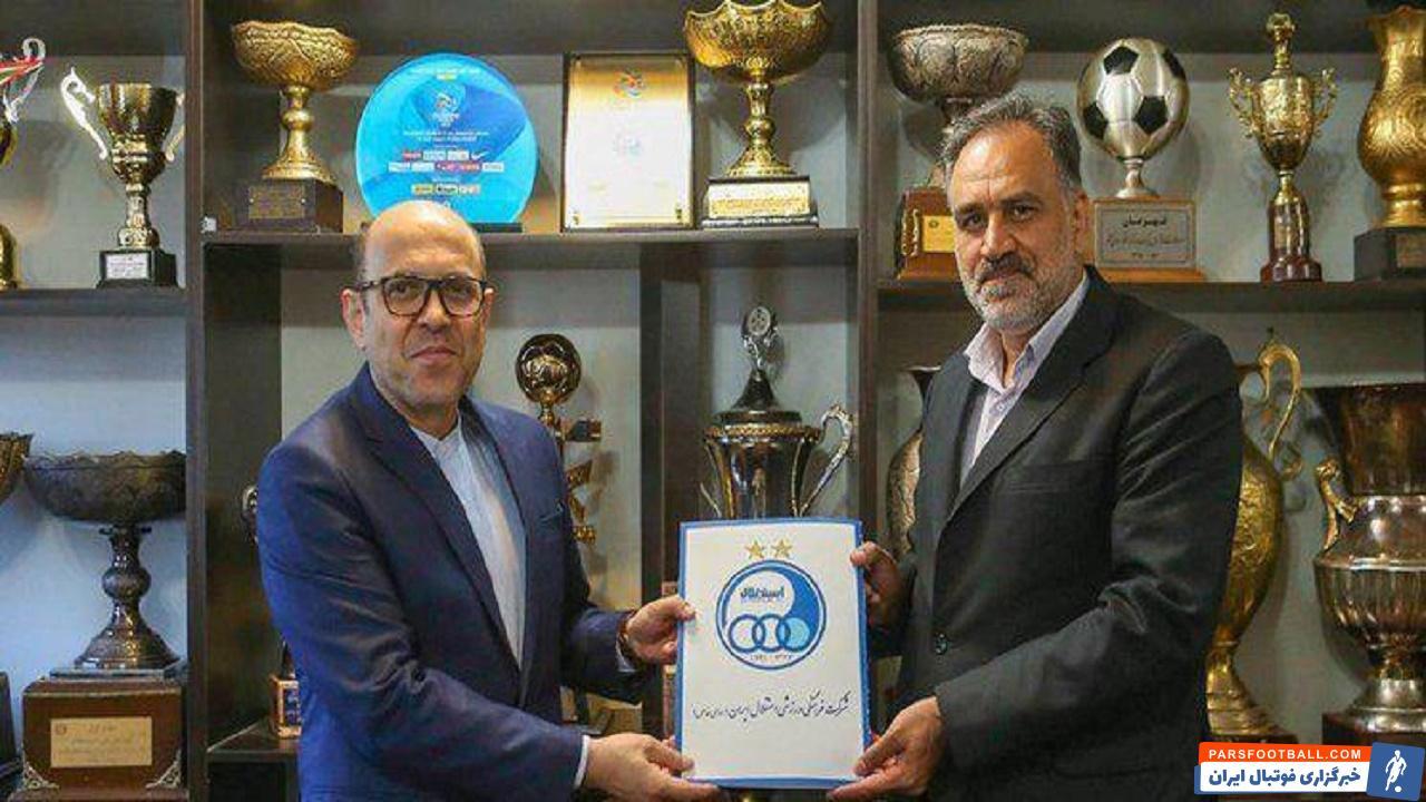 احمد مددی مدیرعامل باشگاه استقلال از سمت خود استعفا کرد و از این باشگاه جدا شد