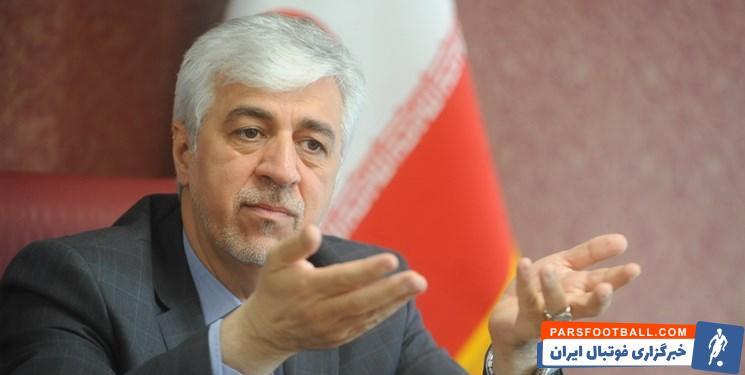حمید سجادی : تغییرات در هیات مدیره پرسپولیس و استقلال با مطالعه انجام خواهد شد