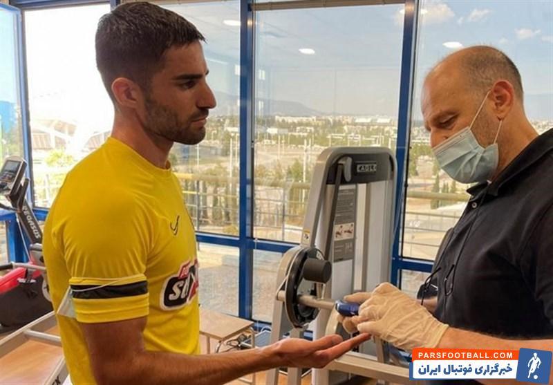 حضور میلاد محمدی در تستهای پزشکی آ اِک آتن