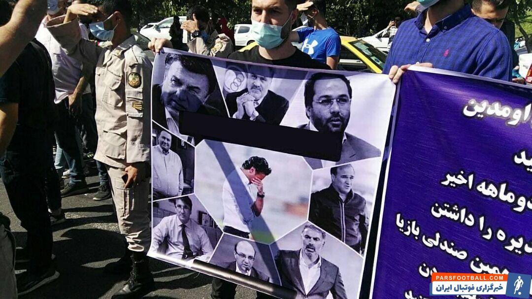 شماری از هواداران تیم فوتبال استقلال از صبح امروز مقابل وزارت ورزش و جوانان به حمایت از فرهاد مجیدی تجمع کردند.