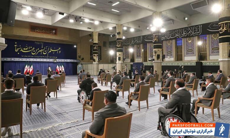 دیدار قهرمانان المپیک و پارالمپیک ایران در بازیهای ۲۰۲۰ توکیو با رهبر انقلاب، هم اکنون در حال برگزاری است.