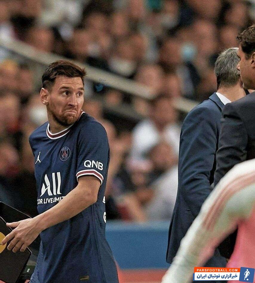 لیونل مسی پس از این که در دیدار پاریسنژرمن و لیون تعویض شد، اعتراضی هم به مائوریسیو پوچتینو بابت این تصمیم داشت.