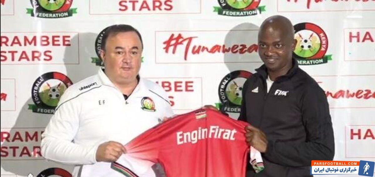 پیش ازاین یاکوب گوست سرمربی تیم ملی کنیا بود که بعد از استعفاء، انگین فیرات به این سمت برگزیده شد. انگین فیرات پیش دستیار علی دایی بود.