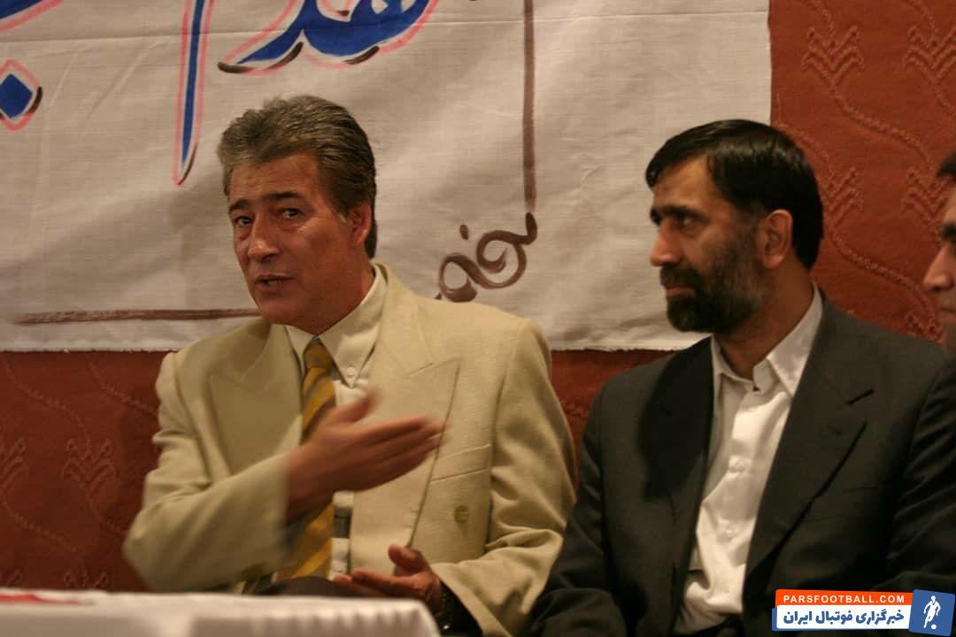 عکسی جالب از ناصر حجازی اسطوره استقلال با کراوات در کنار سردار آجورلو