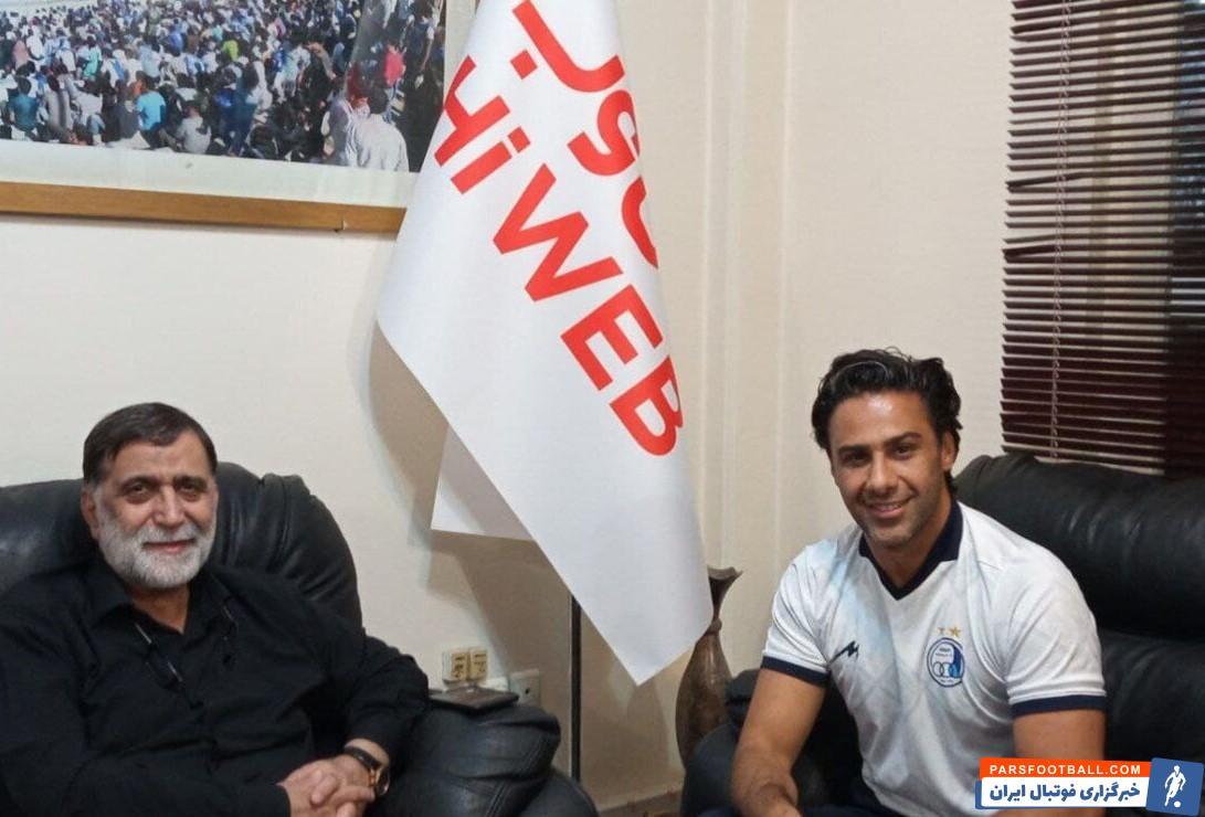لبخند رضایت فرهاد مجیدی در کنار مدیرعامل جدید استقلال