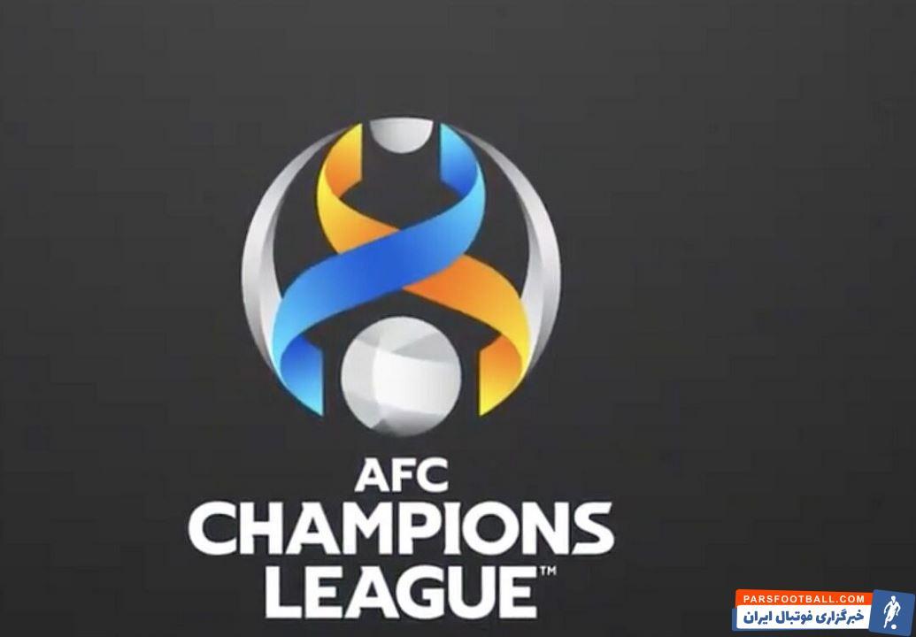 دبیرکل AFC : ادامه لیگ قهرمانان آسیا در مراحل حذفی منطقه غرب در عربستان و با حضور تماشاگر برگزار می شود