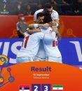 پیروزی 3 بر 2 تیم ملی فوتسال ایران مقابل صربستان در اولین بازی جام جهانی لیتوانی