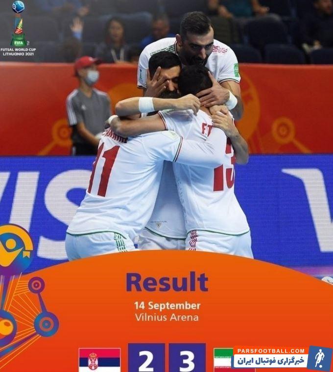 خلاصه بازی ؛ فوتسال ایران 3 – 2 صربستان ؛ برد تاریخی شاگردان ناظم الشریعه در بازی نخست + سند