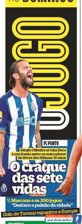 یکی از روزنامههای ورزشی پرتغال با اشاره به گل زیبای مهدی طارمی در هفته هفتم لیگ این کشور به بازتاب گسترده این گل در فوتبال اروپا اشاره کرد.