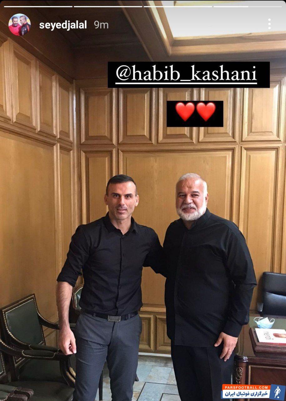 حبیب کاشانی احتمال دارد بار دیگر مدیرعاملی باشگاه پرسپولیس را بر عهده بگیرد