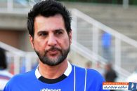 شاهرخ بیانی : ایراد اصلی تیم ملی این است که در وسط زمین یک پلی میکر ندارد