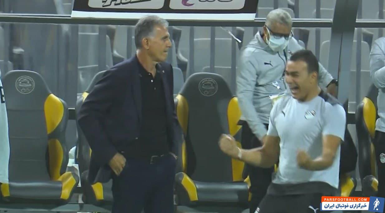 مصر 1 - 0 لیبی ؛ لبخند زیرپوستی کارلوس کی روش در اولین پیروزی مردان سرزمین اهرام ثلاثه با او
