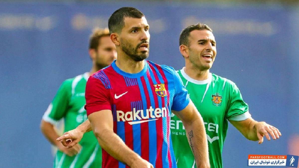 دیگر چیزی تا اولین بازی رسمی آگوئرو نمانده است. او امروز در بازی دستگرمی برابر کورنیا تیم دسته سومی کاتالان فرصت بازی برای بارسا را پیدا کرد.
