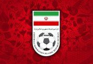 لیگ برتر؛ دعوت فدراسیون فوتبال از چهار داور خوزستانی