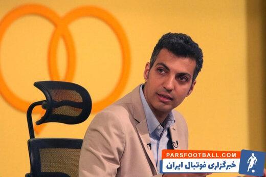 حضور مجری برنامه نود در تمرین تیم مطرح لیگ برتری + سند
